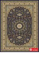 Kusový koberec Kendra 711/DZ2B