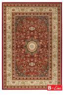 Kusový koberec Kendra 711/DZ2H