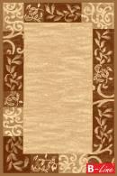 Kusový koberec Practica 55/EBB